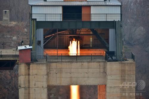 北朝鮮の新型エンジン「性能に意味ある進展」 韓国国防省