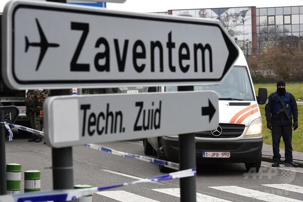 ベルギー空港爆発、「突然皆が床に…」 乗客が恐怖語る