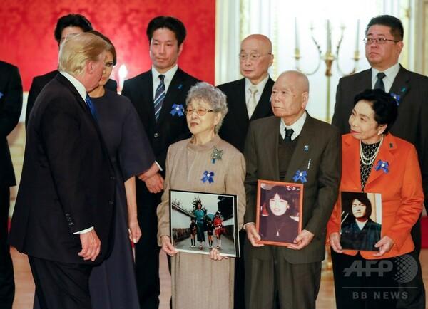 トランプ米大統領夫妻、拉致被害者の家族と面会