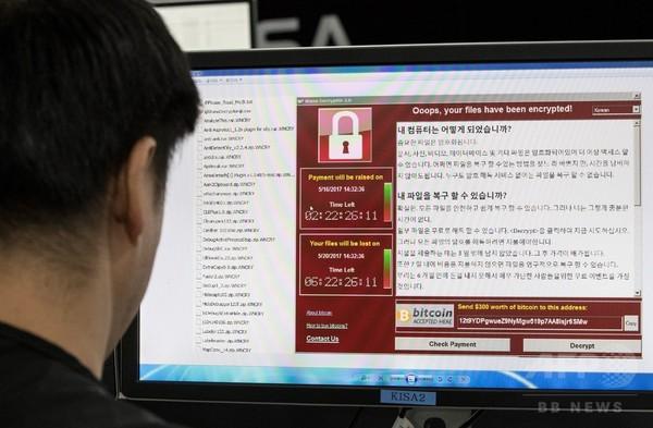 韓国専門家、さらなるサイバー攻撃の可能性を警告 北朝鮮関与か