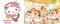 「ハローキティ」×「@ほぉ~むカフェ」、限定コラボグッズとメニュー発売