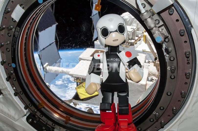ロボット宇宙飛行士「KIROBO」、ISSから第一声