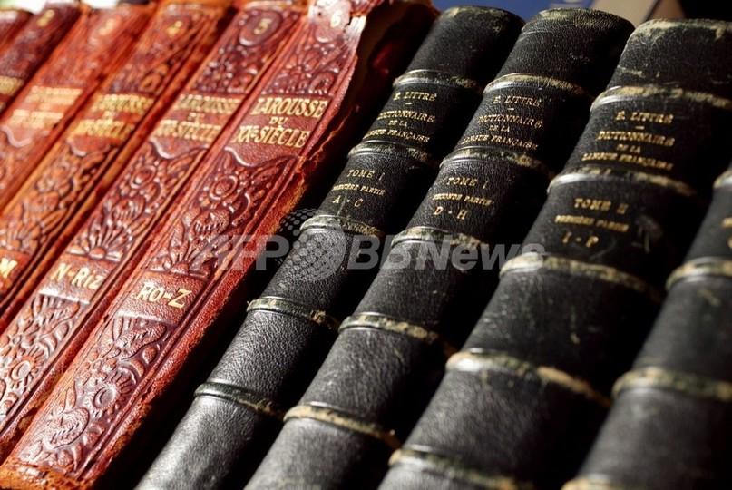 誤った「サイホン」の定義、世界の辞書に1世紀 豪の物理学者が指摘