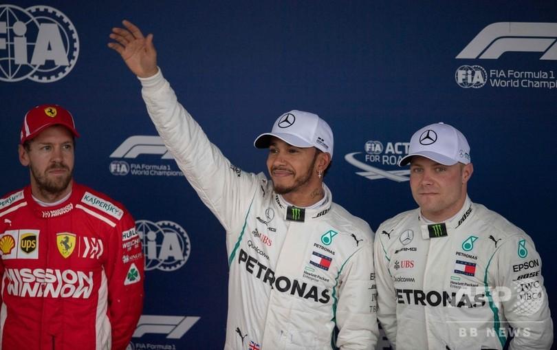 ハミルトンが記録ずくめのPP獲得、今季10回目 ブラジルGP