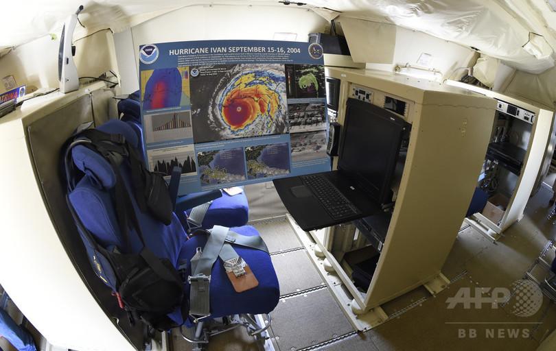 嵐に挑む米国の「ハリケーン・ハンター」