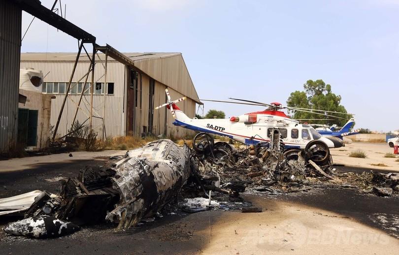 国連、リビアから全職員を国外退避 国際空港襲撃で
