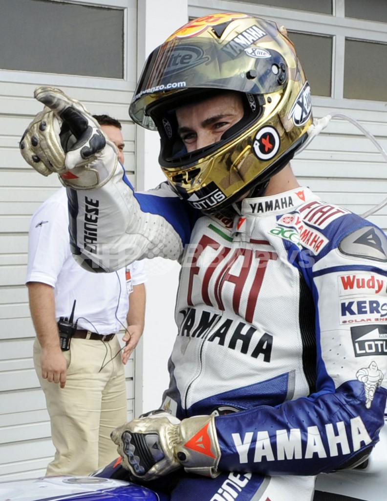 ロレンゾ 日本GP予選でポールポジション獲得