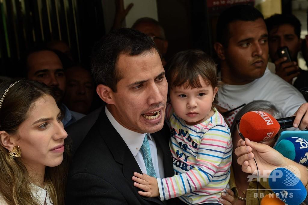 ベネズエラ野党指導者、政府による自宅捜索を「脅迫」と批判