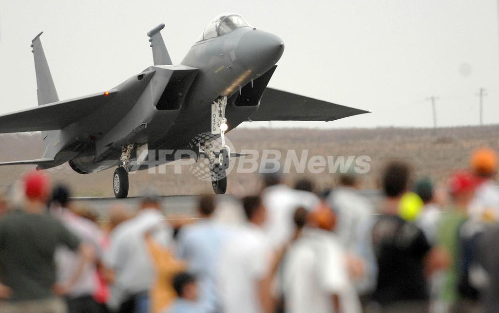 米空軍、F15戦闘機すべてに飛行停止命令