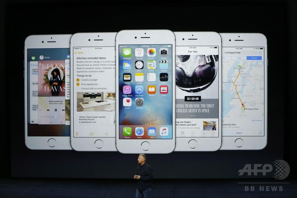 米アップル、「iPhone 6s」「iPad Pro」や新TV端末を発表