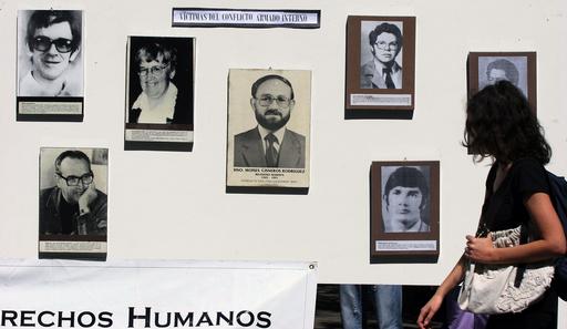 第59回人権デー、世界各地で記念イベント開催