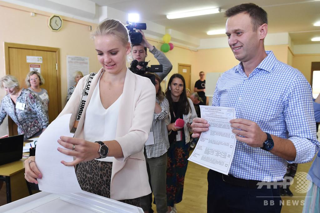 ロシア統一地方選、反政府デモ相次いだモスクワの市議選に注目