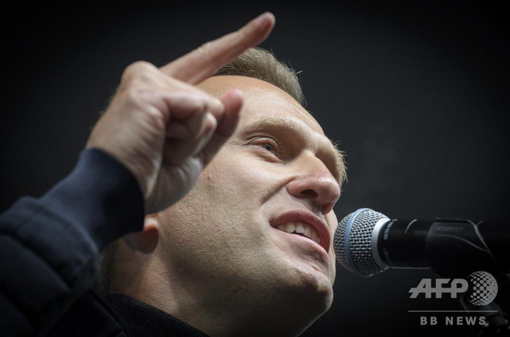 ナワリヌイ氏の「中毒」、欧米が調査要求 ロシアは一蹴