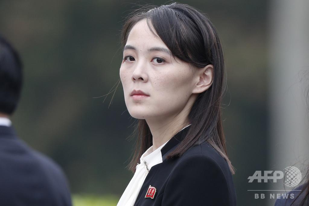 金氏の妹の与正氏、脱北者のビラ散布に警告 韓国は禁止検討