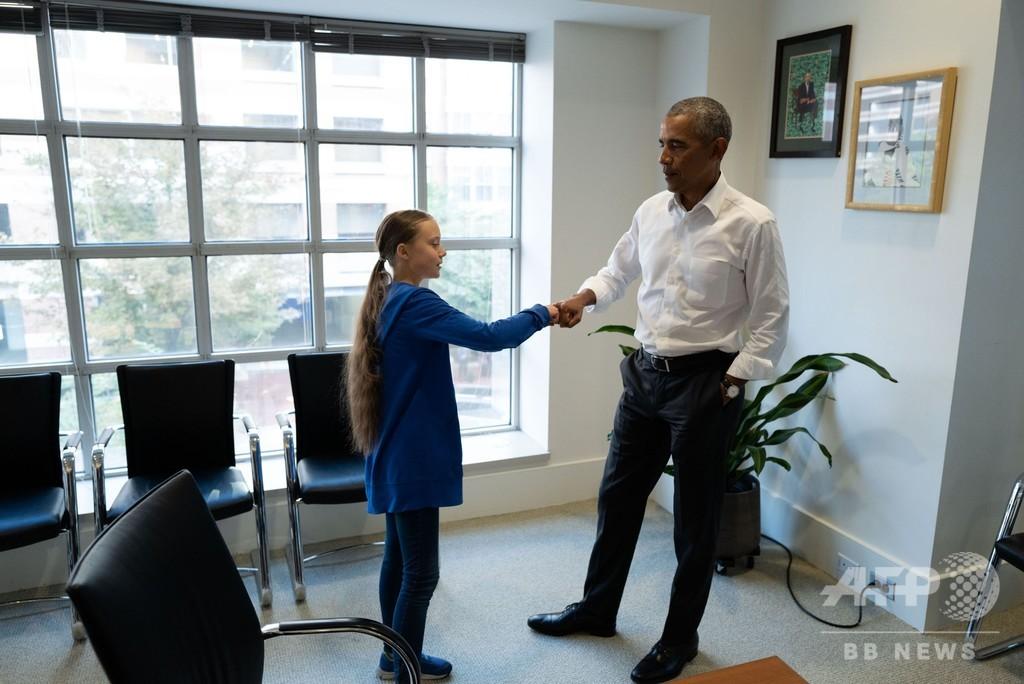 高校生環境活動家トゥンベリさん、オバマ前米大統領と面会