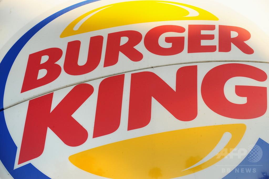 米バーガーキング、印に初店舗 牛肉不使用のバーガー提供