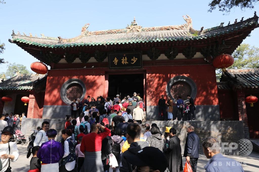 少林寺が一般開放を再開、新型コロナを乗り越え5か月ぶりに 河南省