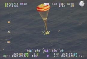 小型機がパラシュートで海に不時着、操縦士を無事救助 米ハワイ沖