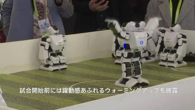 動画:平昌冬季五輪「北京の8分間」に登場したロボットが「サッカー選手」に!