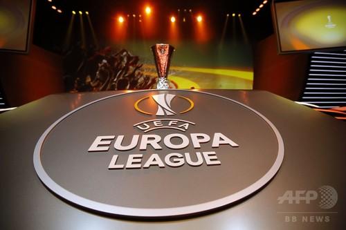 国際ニュース:AFPBB Newsヨーロッパリーグのグループリーグ組み合わせが決定
