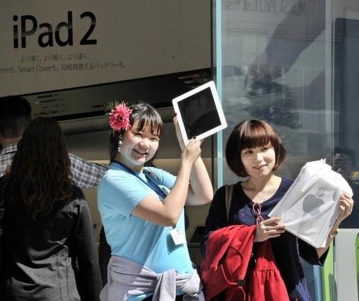 iPad 2、ついに日本でも発売 震災で当初予定から1か月遅れ