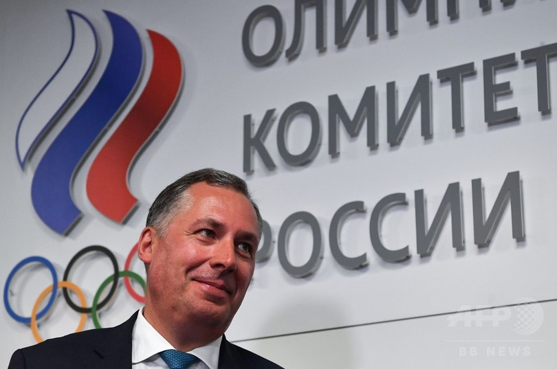 ロシア五輪委の新会長にポズドニャコフ氏、「信頼の回復」誓う