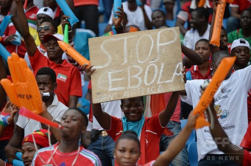 エボラ熱の拡大ペース、大幅に減速 WHO