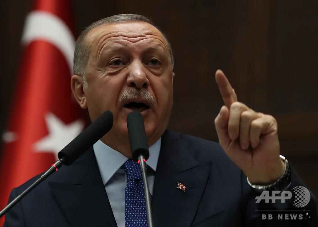トルコ大統領、米政府高官らと予定通り面会へ 発言一転