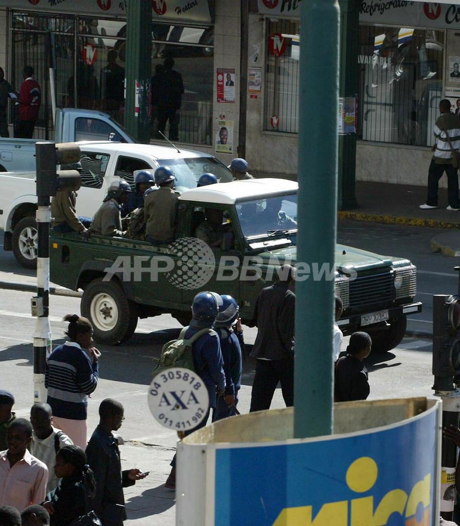 国連、大統領選をめぐる暴力行為でジンバブエ政府を非難