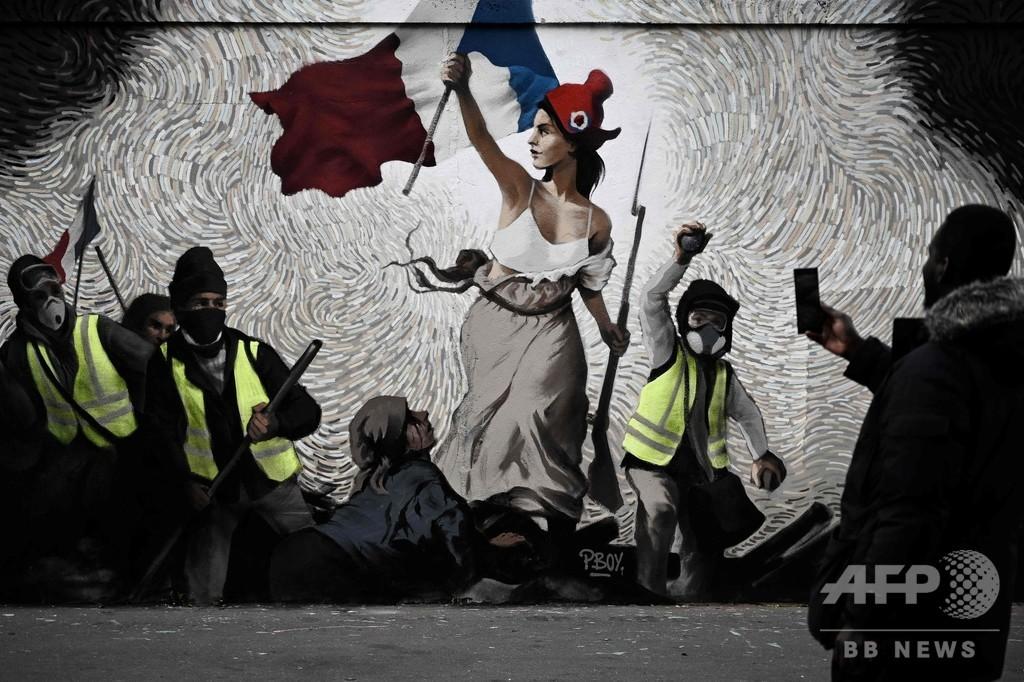 黄色いベストが名画とコラボ? 仏パリに壁画登場