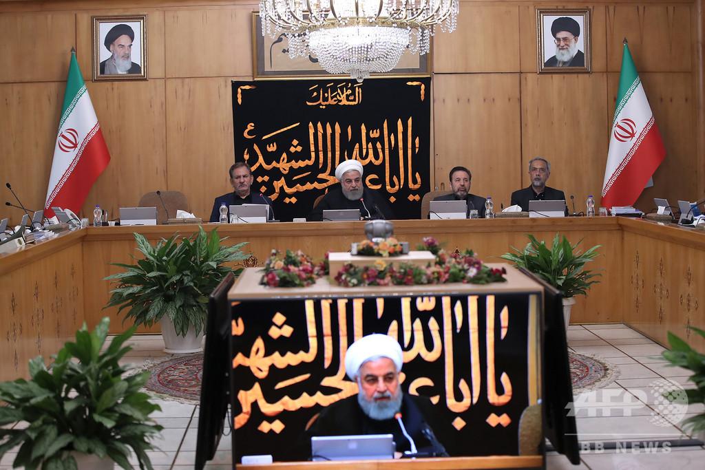 イラン、米との首脳会談の可能性を否定
