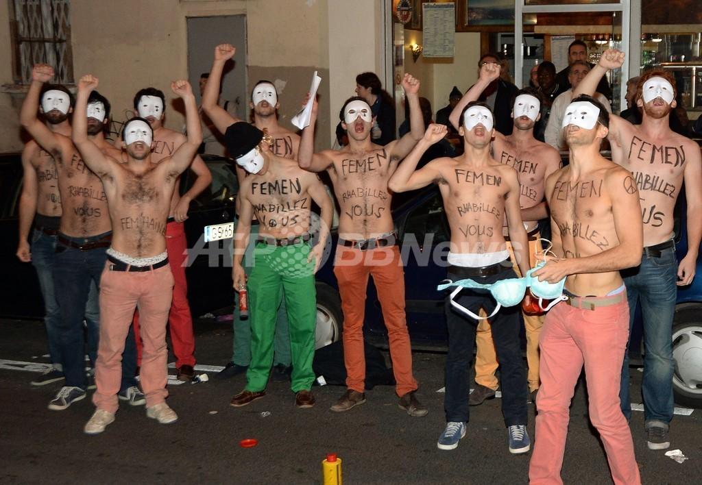 「FEMENは服を着ろ!」、パリで男性団体がデモ
