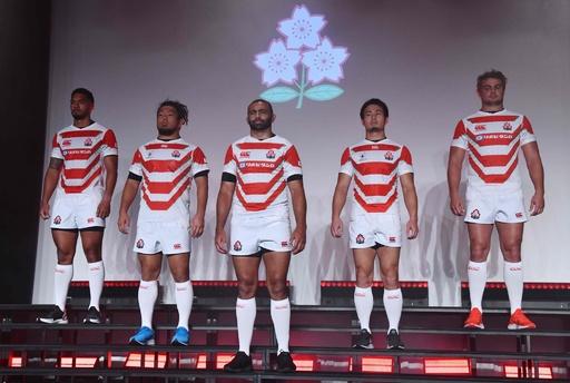 ラグビー日本代表の新ジャージーお披露目、今秋のW杯で着用