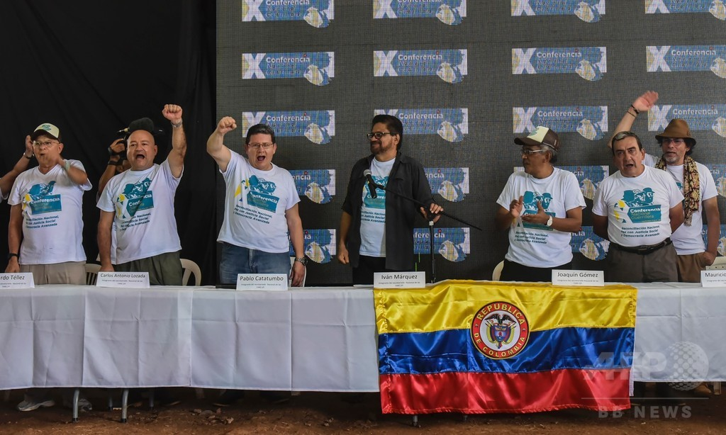 コロンビア左翼ゲリラFARC、政府との和平協定承認 内戦終結を宣言