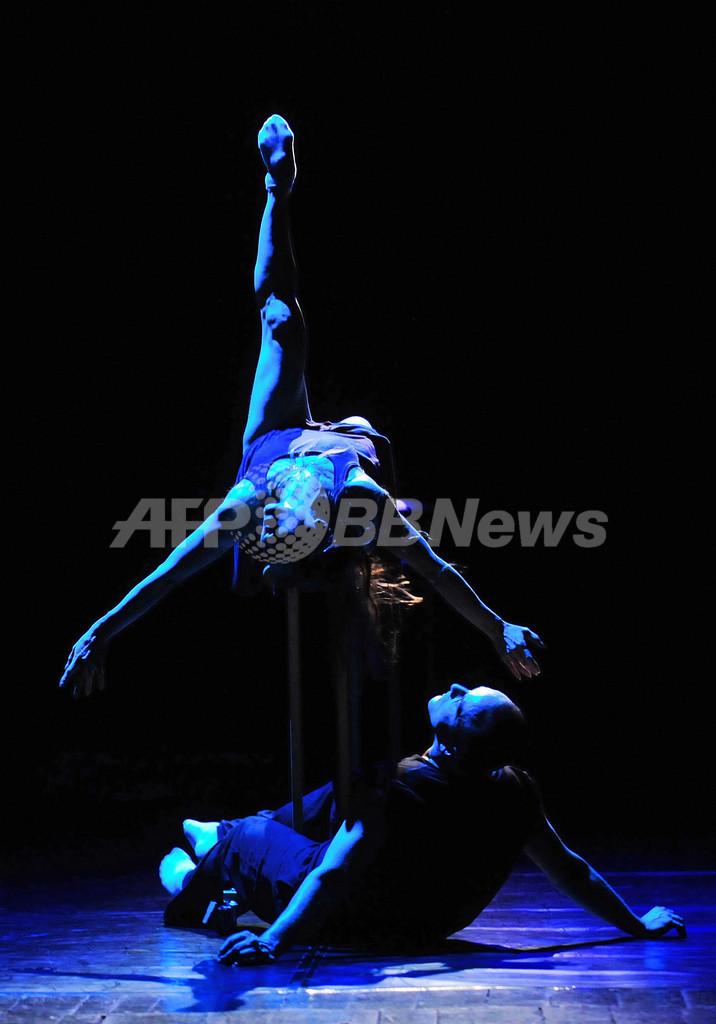 日本人ダンサー、ルーマニアで東日本大震災チャリティー