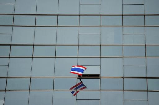 バンコクと周辺に非常事態宣言、タイ