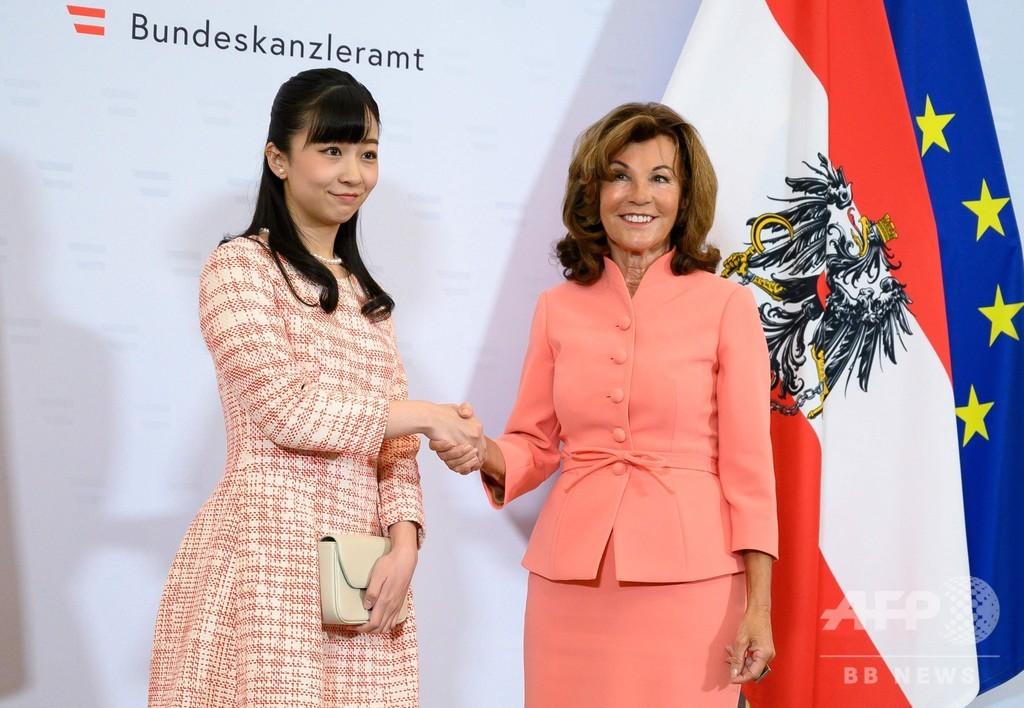 佳子さま、オーストリア首相を表敬訪問