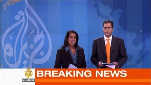 米コロンビア大のジャーナリズム賞にアルジャジーラ英語放送