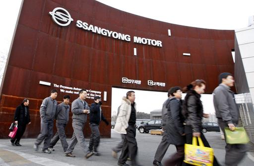 韓国の双龍自動車、会社更生法申請 景気悪化による販売不振で