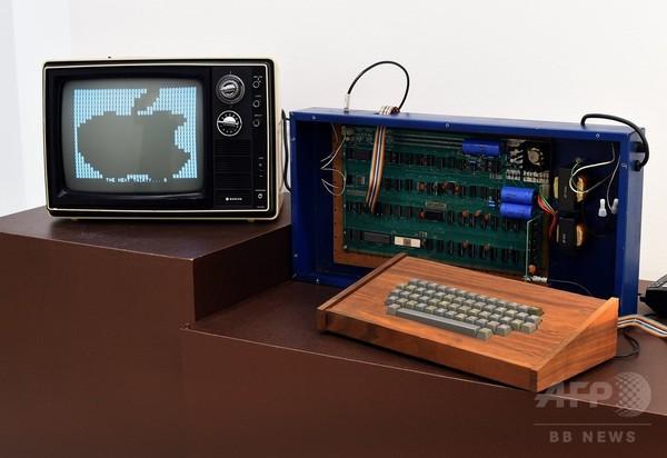 アップル初代PC、不用品としてリサイクルに 2500万円で売却