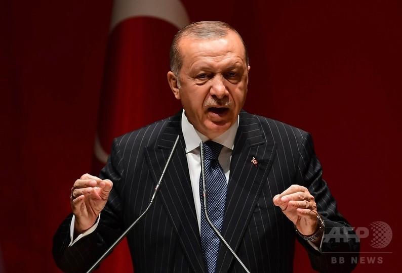 トルコ、非常事態宣言解除へ 2016年クーデター未遂後に発令