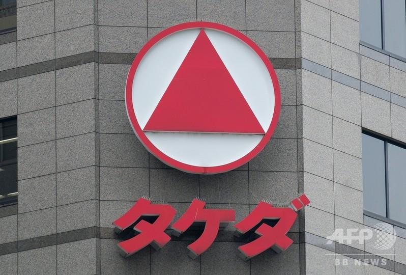 武田薬品、臨時株主総会でシャイアー買収を承認 約7兆円