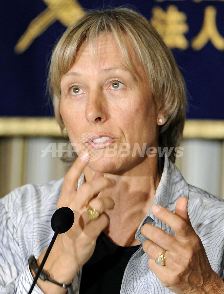 伝説のテニス選手ナブラチロワ チェコ国籍を再取得