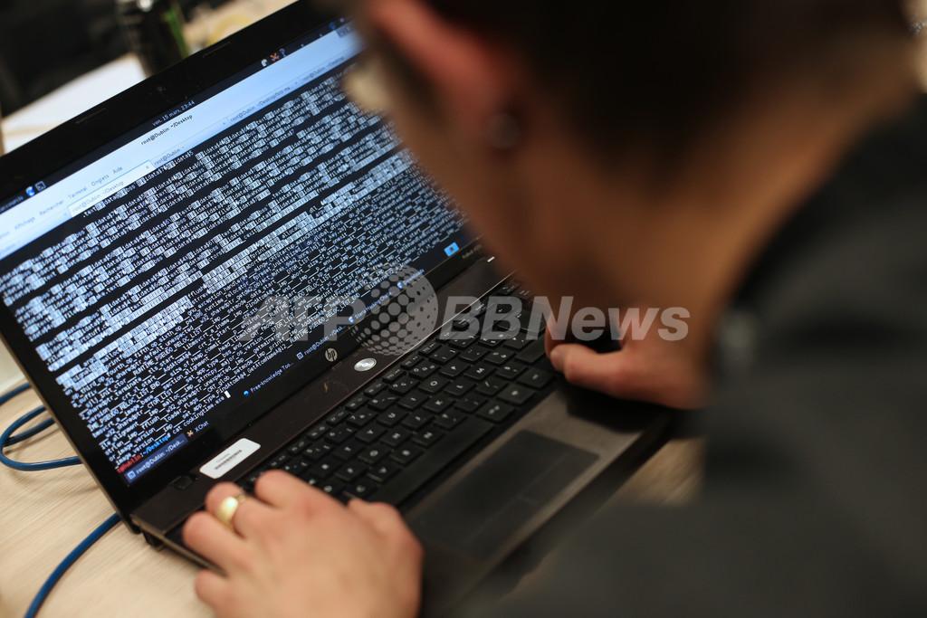 日韓を狙う「サイバー雇い兵」に警戒を、中日韓を拠点に活動