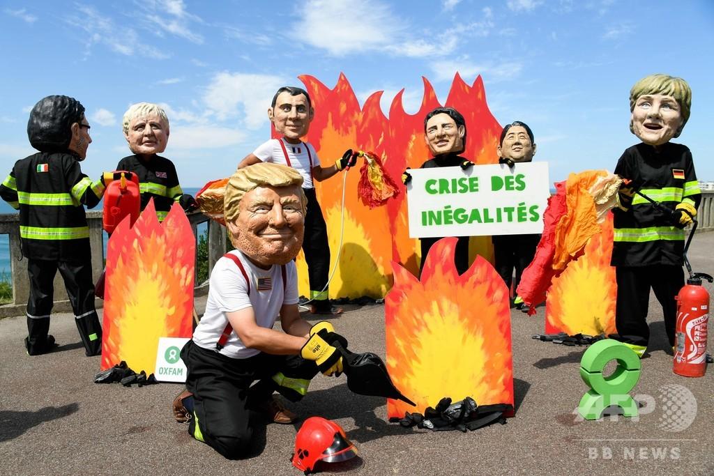 「暗い」G7サミット、アマゾン森林火災や貿易戦争が焦点に 仏南部