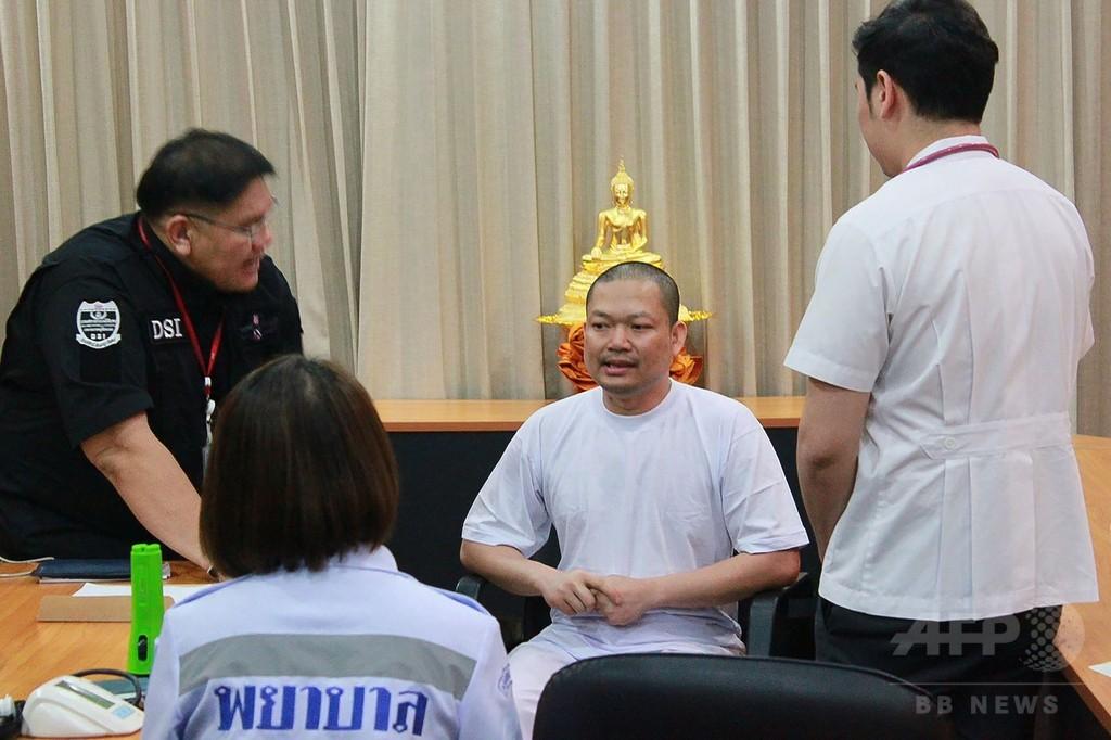 タイ当局、米から送還の元僧侶を性的暴行などで訴追へ