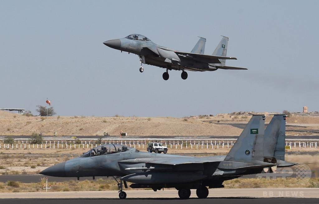 サウジ主導連合軍が誤爆か、民間人20人超死亡 イエメン