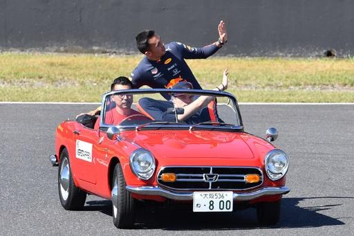 決勝を前にドライバーズパレード開催、F1日本GP