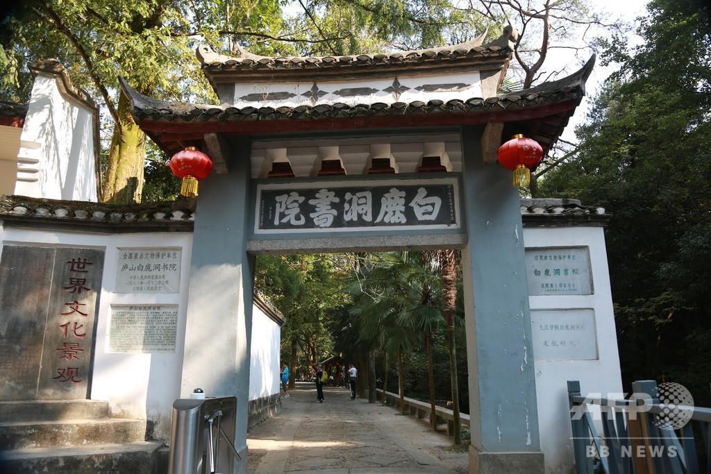 韓国の儒教書院が世界遺産に 本家・中国は複雑な心境
