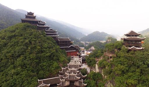 ミャオ族の文化に触れる、空から見た蚩尤九黎城 重慶市